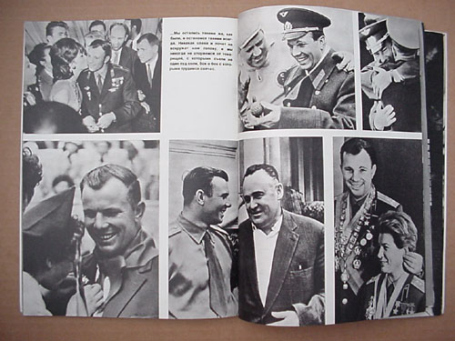 # gb170            Gagarin-literature photo-album book 3