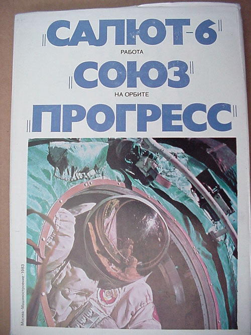 # gb190            Salyut-6/Soyuz/Progress book 1