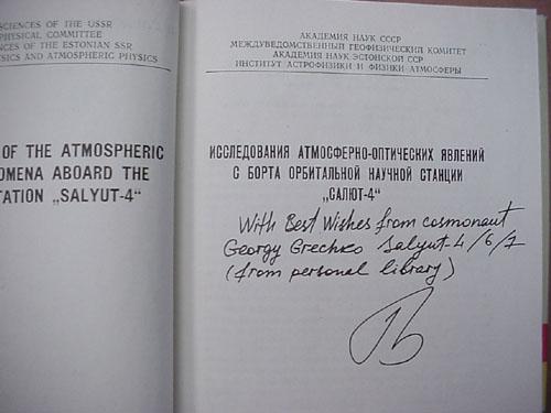 # gb191            Salyut-4 flight researches book 2