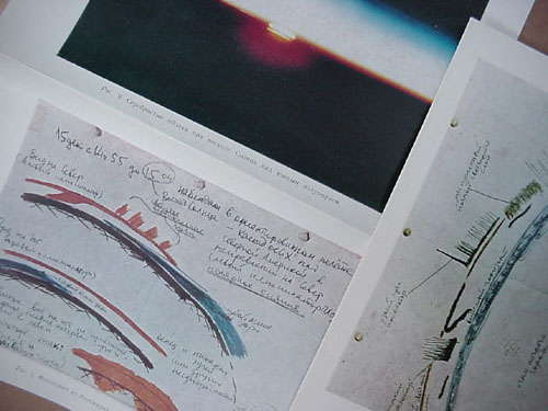 # gb191            Salyut-4 flight researches book 3