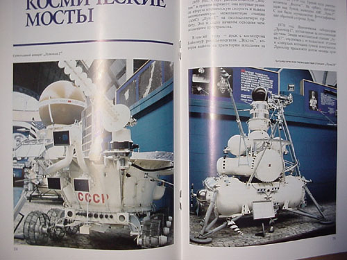 # gb201            Meomorial Museum of Cosmonautics and space exhibit in Moscow book 3