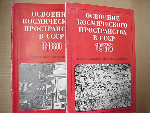 # gb209            Space Exploration in the USSR 1978 and 1980 annual books 1