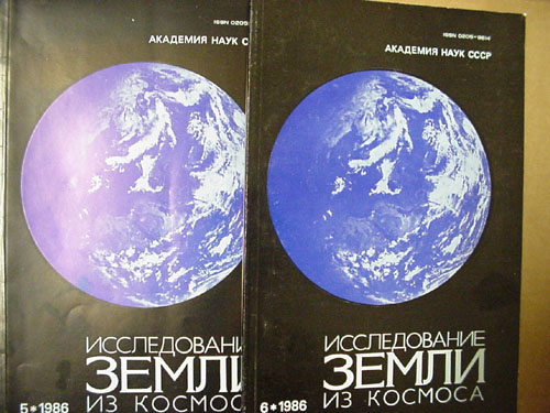 # gb215            Exploration of Earth from Cosmos scientific magazines 1