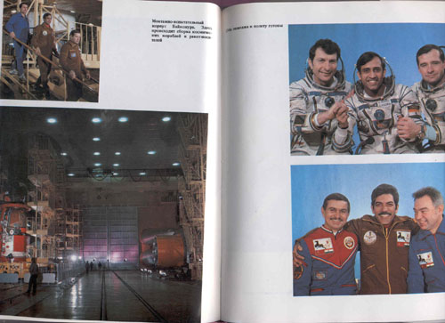 # gb197            Soyuz T-11 cosmonauts book `USSR-India at cosmos orbits` 3