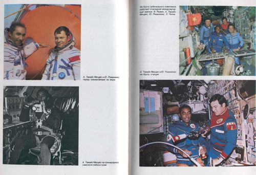 # gb198            Intersosmos-Space cooperation book 3