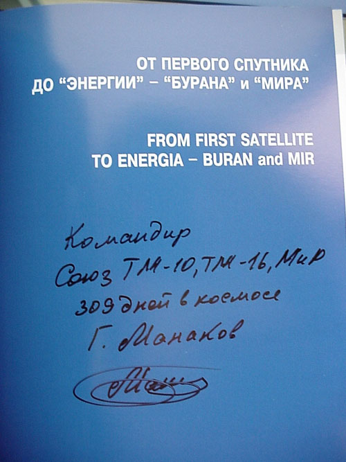 # mb100            S.P.Korolev Space Corporation Energia book. 2