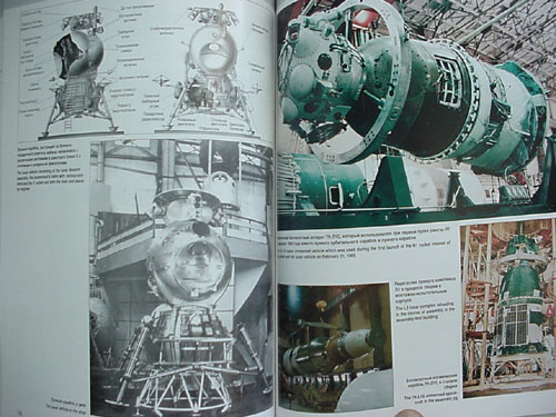 # mb100            S.P.Korolev Space Corporation Energia book. 3