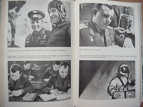 # mb107            He was first/Book of Gagarin and Gagarin`s wife 3