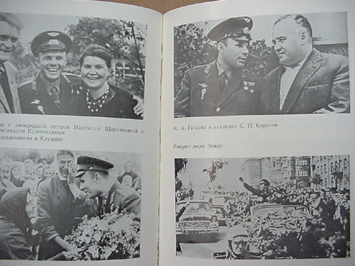 # mb111            We`re children of Earth/Gagarin book 3
