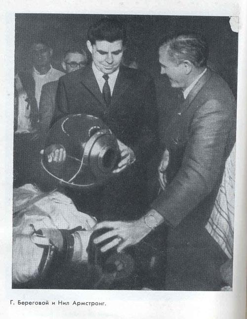 # mb122            Cosmonaut G.Beregovoy book 3