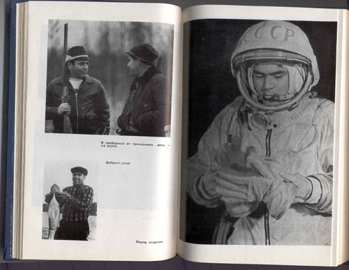 # mb123            Cosmonaut A.Nikolayev book `Cosmos the road without end` 3
