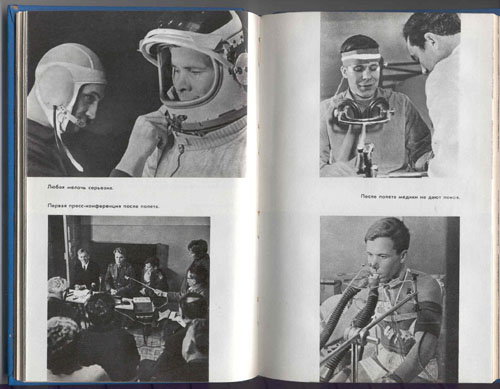 # mb124            Cosmonaut Khrunov book `Conquest of zero-gravity` 3