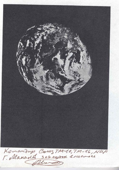# mb125            Cosmonaut A.Filipchenko book `Safe orbit` 2