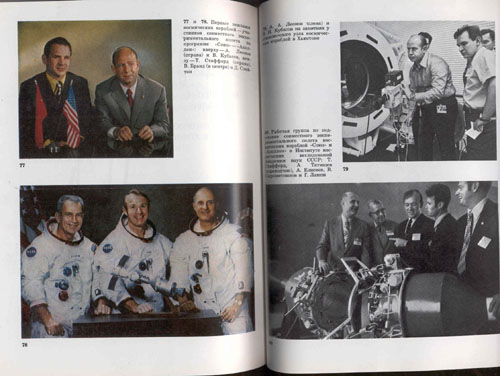 # mb128            Intercosmos Council `Orbits of Cooperation` book 3