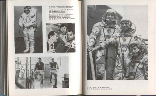 # mb129            Book about space medicine and life support on orbit 3