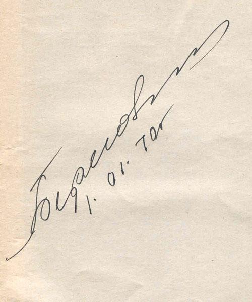 # cwa116            Cosmonaut Beregovoy autographed book `I am `Argon` 3