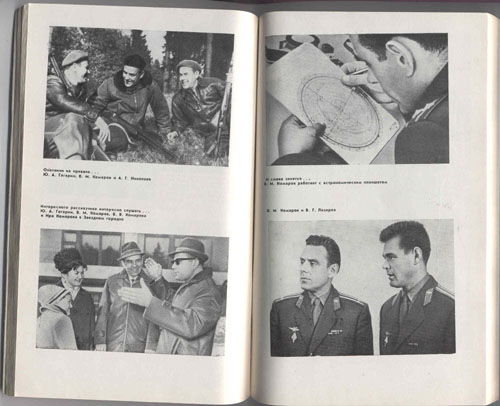 # cwa120            Cosmonaut V.Lazarev book dedicated to Vladimir Komarov 3