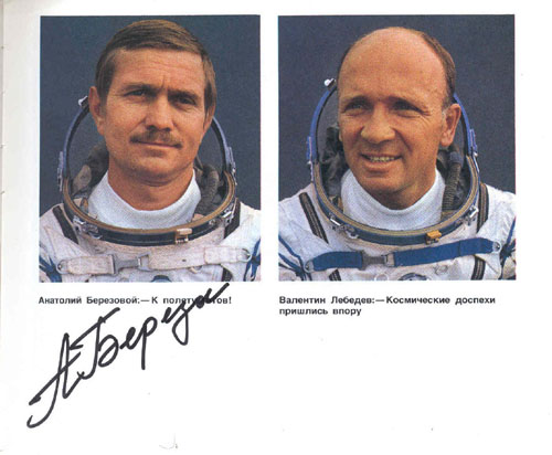 # cwa123            Commander Soyuz T-5/Salyut-7 flight signed book 3
