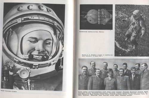# cwa130            Soviet space pioneer V.Glushko book 3