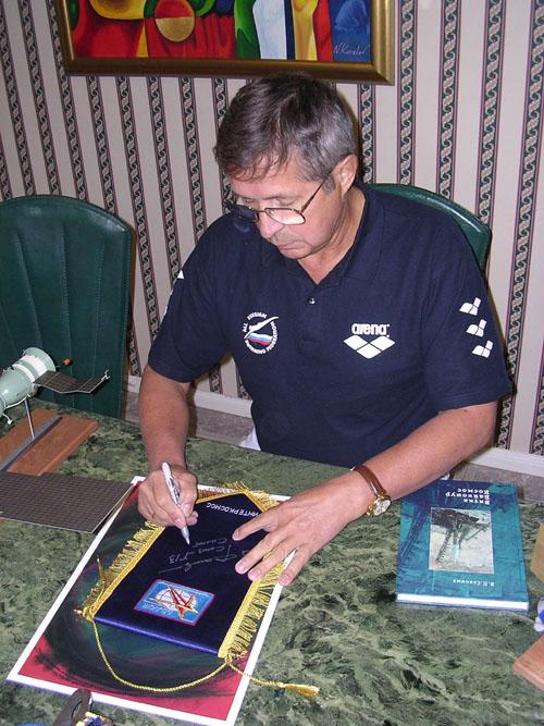 # cwa101            Salyut-7 rescue cosmonaut Savinykh book 4