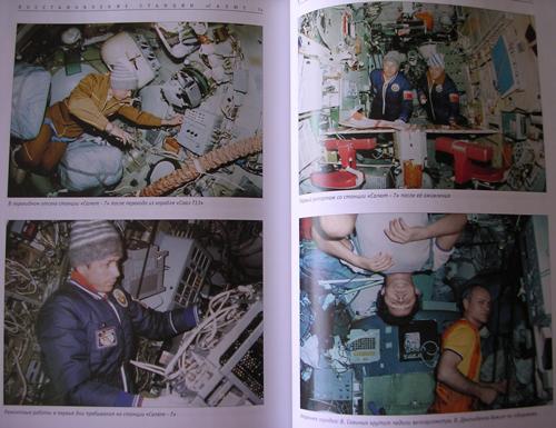 # cwa101            Salyut-7 rescue cosmonaut Savinykh book 5
