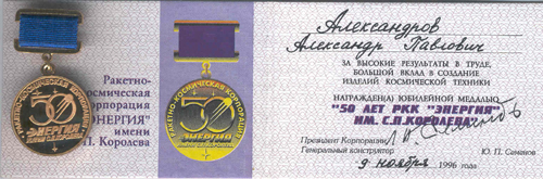 # ma120            Energia Corporation medla awarded to cosmonaut A.P.Alexandrov 1