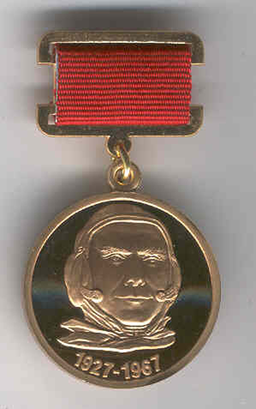 # ma121            V.Komarov award medal of Cosmonautics Federation 1