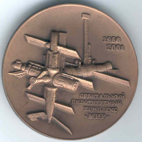 # ma150            Russian Aerospace Agency award medal 1