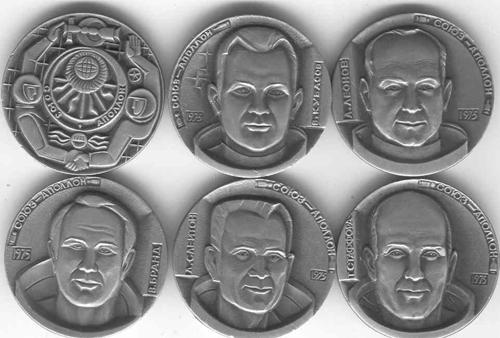# md150            ASTP set of 6 commemorative medals 2