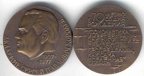 # md111            Founder of practical Cosmonautics Korolev 70 years 1