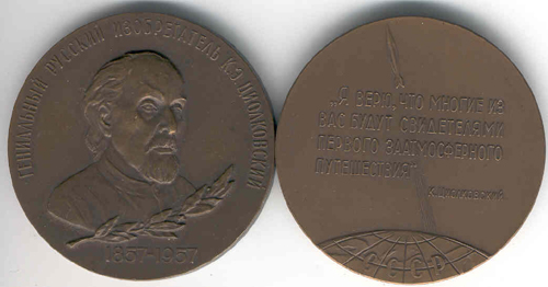 # md113            1957 K.Tsiolkovskiy medal of Academy of Science of the USSR 1