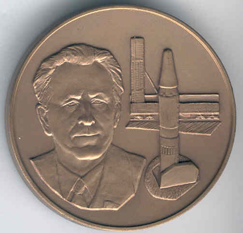 # md117            Chief Designer V.Utkin presentation medal 1