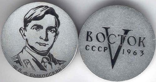 # md123            Vostok-5 Valeriy Bykovskiy 1