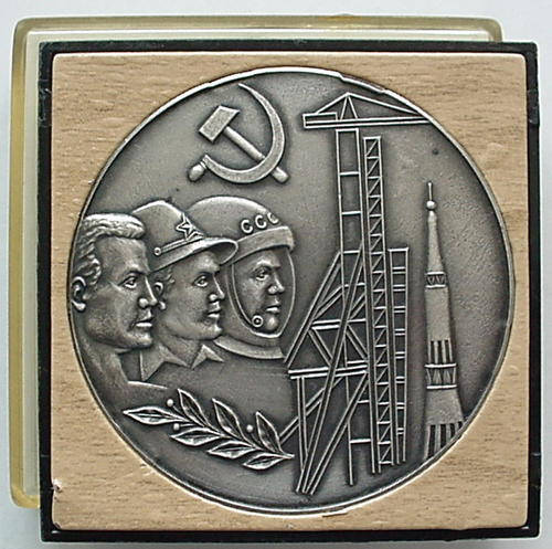 # md125            N-1 commemorative medal of cosmodrome Baikonur 1