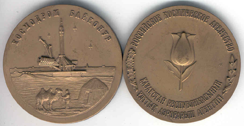 # md126            Rusian Space Agency presentation medal for Kakakh Government Officials 1