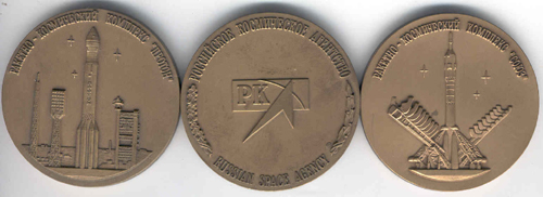 # md127            Proton and Soyuz official medals of RKA 1