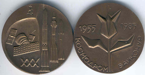 # md131            Cosmodrome Baikonur anniversary Launch team presentation medal 1
