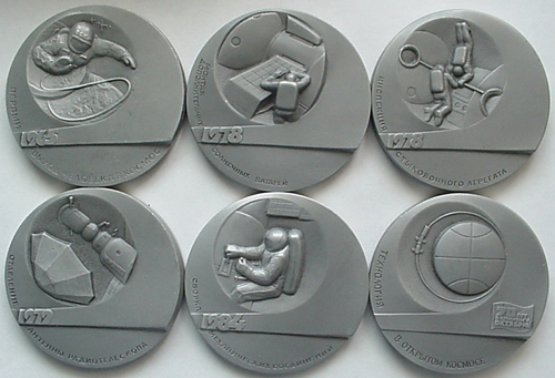 # md133            Technologies in outer space set of 5 medals 1