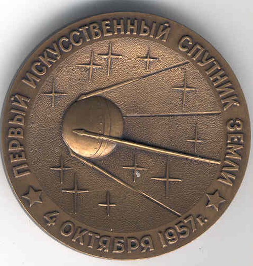# md103            Sputnik 25 years presentation commemorative medal 1