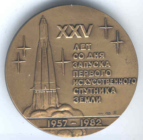 # md103            Sputnik 25 years presentation commemorative medal 2