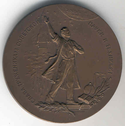 # md104            Luna-1 first Moon rocket presentation medal 1