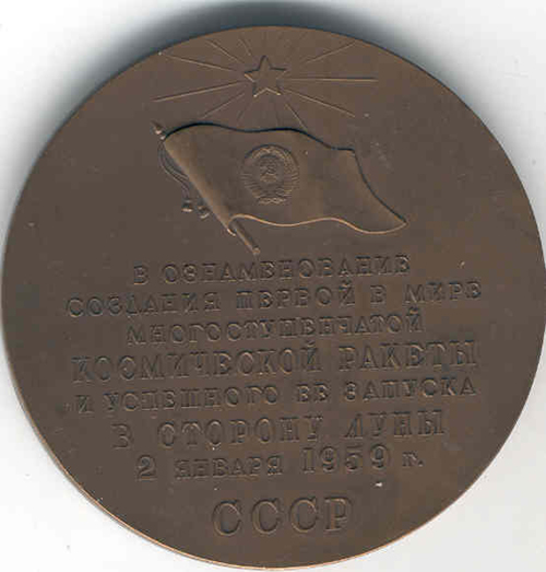 # md104            Luna-1 first Moon rocket presentation medal 2