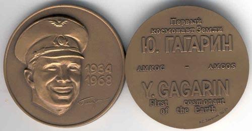# md106            Yuri Gagarin 1934-1968 AMCOS medal 1