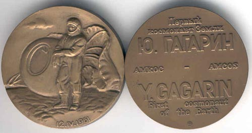 # md107            Y.Gagarin-First cosmonaut of the Earth AMCOS medal 1