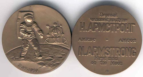 # md108            N.Armstrong-First man on the Moon AMCOS medal 1