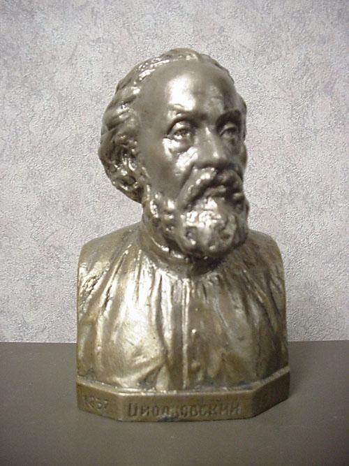 # sscp100            K.Tsiolkovskiy-Founder of Cosmonautics metal bust 1