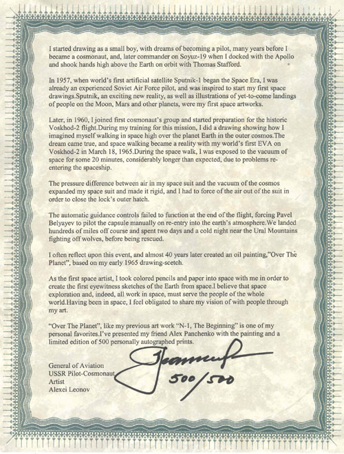 # spmt099            Alexei Leonov OVER THE PLANET spacewalk limited edition signed lithograph 2