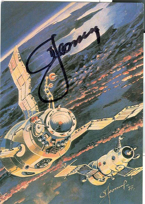 # sprnt700            In Outer Space artwork card of Leonov 1