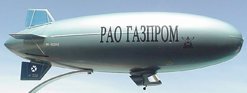 # zepm120            AU-12 Airship presentation model 5