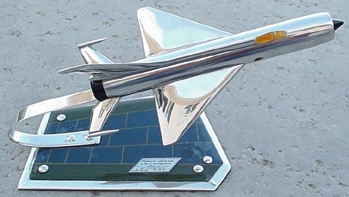 # mp114            Metal presentation Mig-21 1